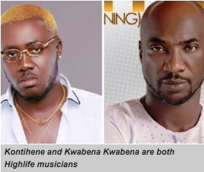 Kontihene didn't discover me; he only came looking for me – Kwabena Kwabena fumes
